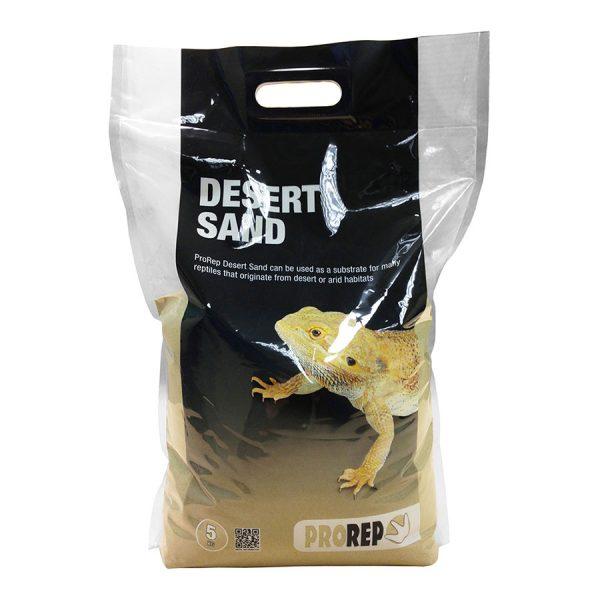 SPD005-Desert-sand-yellow-5kg-1-6.jpg